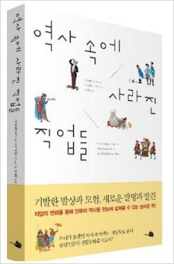 11 copy (1)
